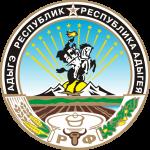 Адыгея Республика