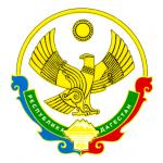 Дагестан Республика