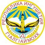 Ингушетия Республика