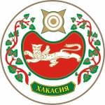 Хакасия Республика