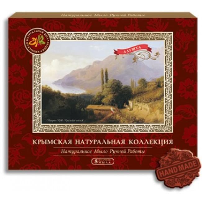 Сувенирные наборы Крымского мыла Алушта 140гр
