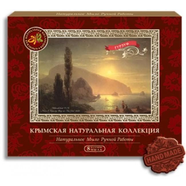 Сувенирные наборы Крымского мыла Гурзуф 140гр
