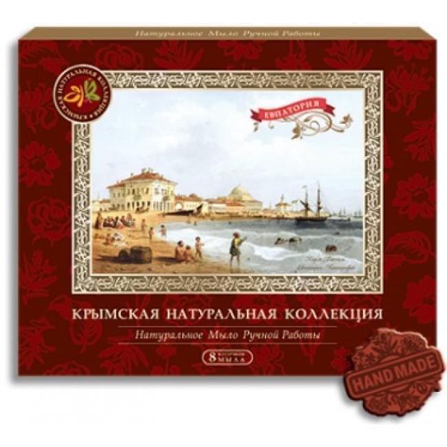 Сувенирные наборы Крымского мыла Евпатория 140гр