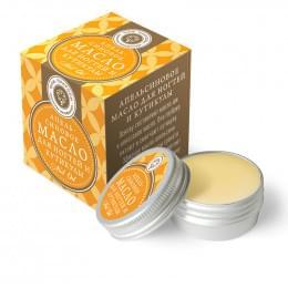 Масло для Ногтей и Кутикулы Апельсиновое 11гр ДП