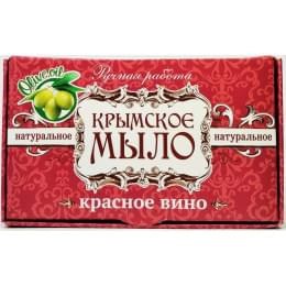 Мыло Крым Ручная Работа Красное Вино 45гр ДП