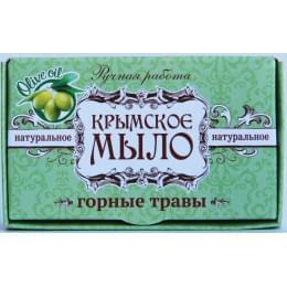 Мыло Крым Ручная Работа Горные Травы 45гр ДП