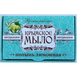 Мыло Крым Ручная Работа Полынь Лимонная 45гр ДП