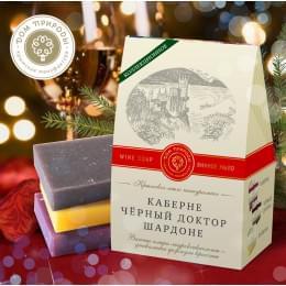 Подарочный Набор Мыла Кабарне, Чёрный Доктор, Шардоне ДП