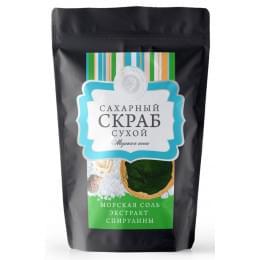 Сухой Сахарный Скраб для Тела Морская Соль, Экстракт Спирулины 250гр ДП